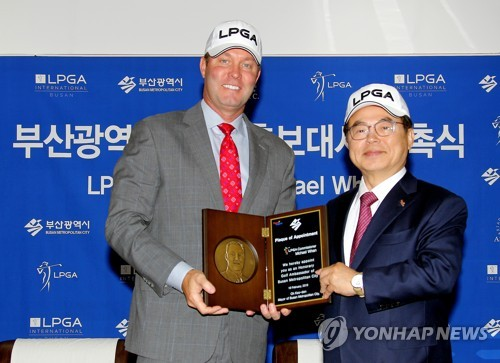LPGA commissioner becomes Busan's golf promotion envoy