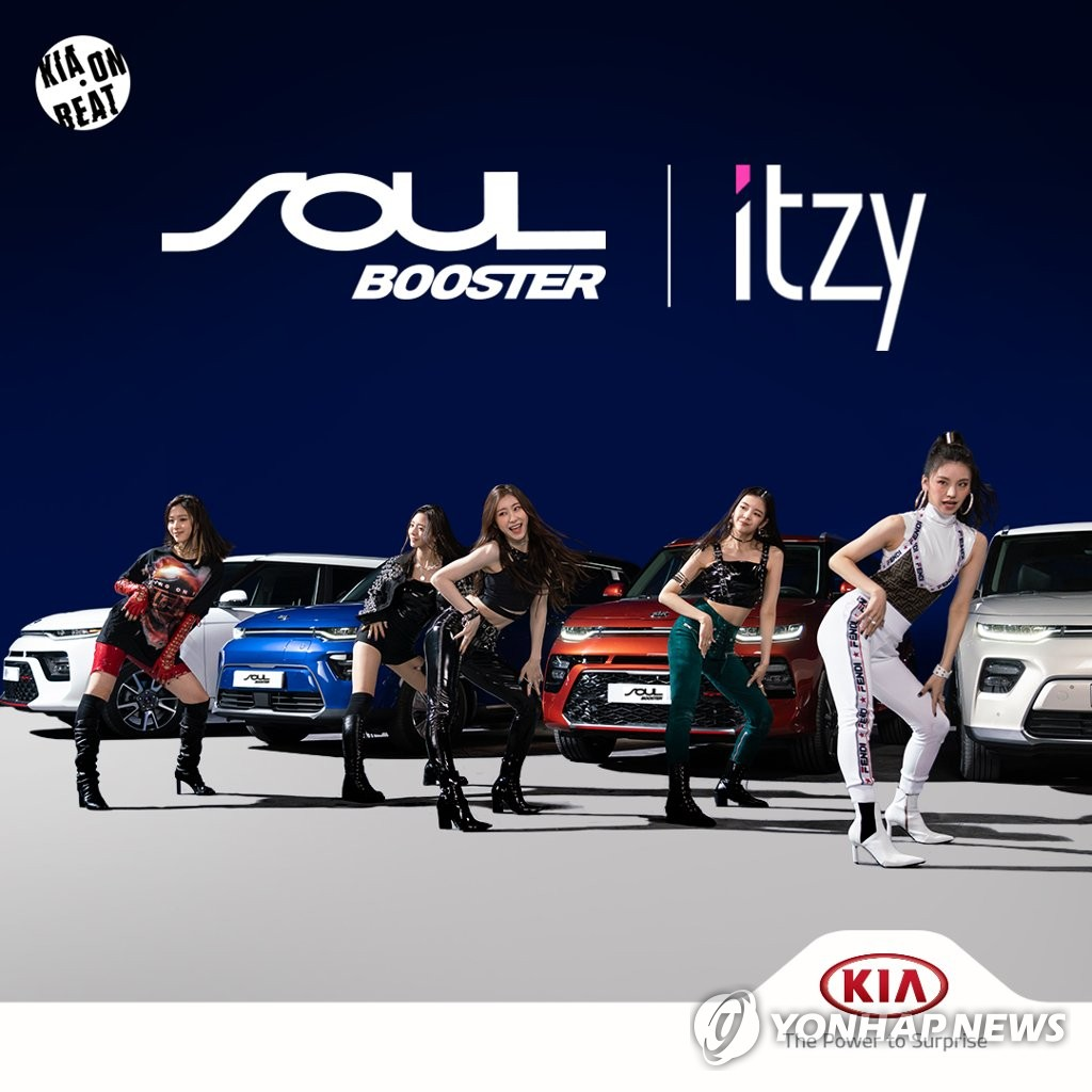 Kia's marketing tieup