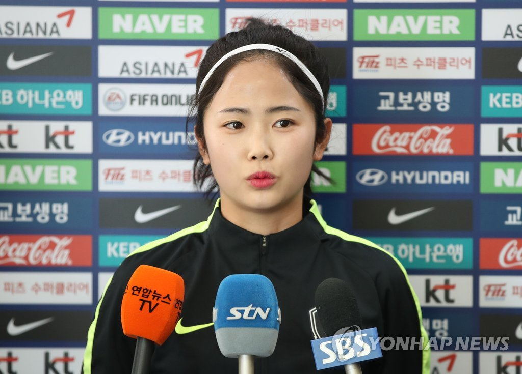 South Korea women's national football team midfielder Lee Min-a speaks to reporters at the National Football Center in Paju, north of Seoul, on Feb. 21, 2019. (Yonhap)