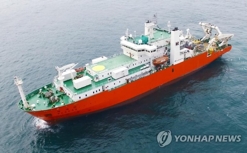 This photo provided by KT shows the company's submarine cable laying ship. KT Submarine Co., a unit of telecom provider KT Corp., announced on March 11, 2019, that it won a contract worth 9 billion (US$7.9 million) for an underwater submarine construction project by U.S. underwater communication firm TE SubCom. (Yonhap)
