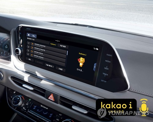 Hyundai's new Sonata to come with Kakao's AI