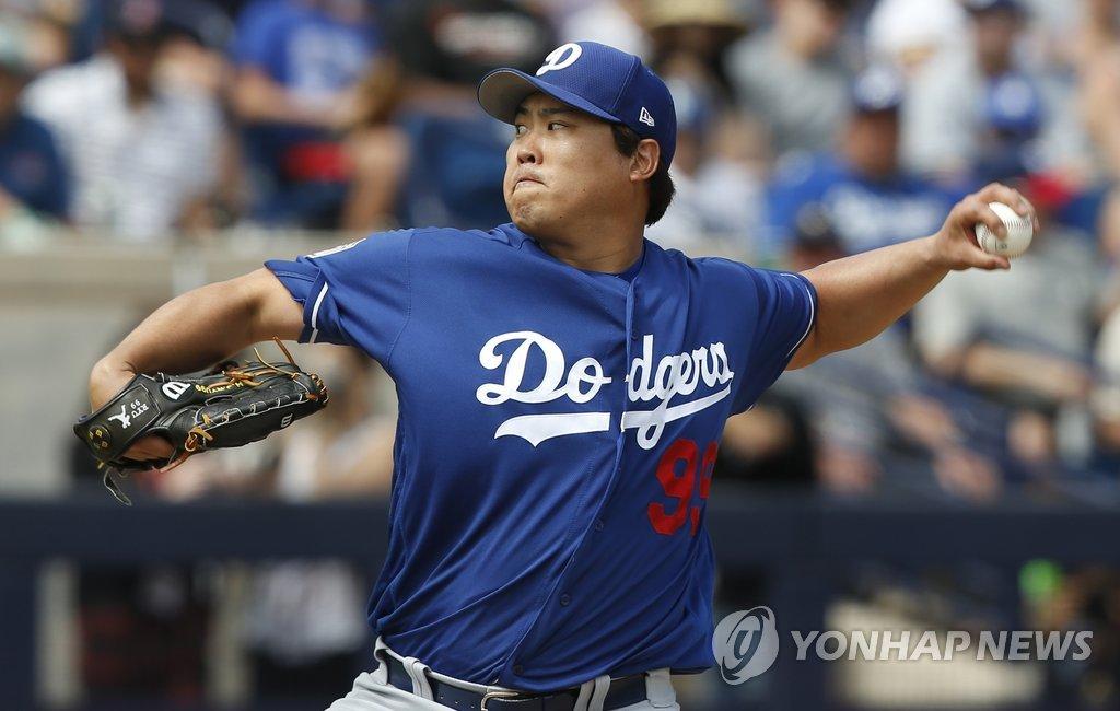 MLB 밀워키와의 시범경기서 역투하는 류현진
