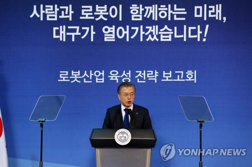 Moon Jae-in appelle à développer l'industrie de la robotique