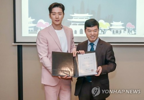 Actor named envoy for Korean tourism