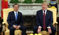 (2nd LD) Trump to visit S. Korea in June for summit with Moon