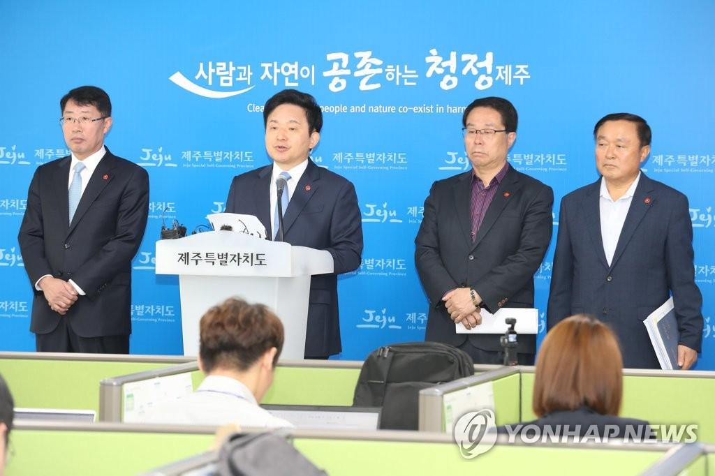 영리병원 허가 취소 발표하는 원희룡