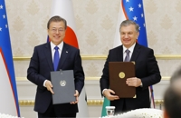 Moon to hold online summit meeting with Uzbek president