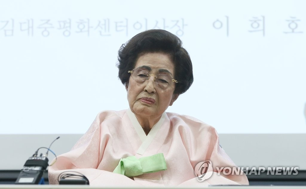 This file photo shows former first lady Lee Hee-ho. (Yonhap)