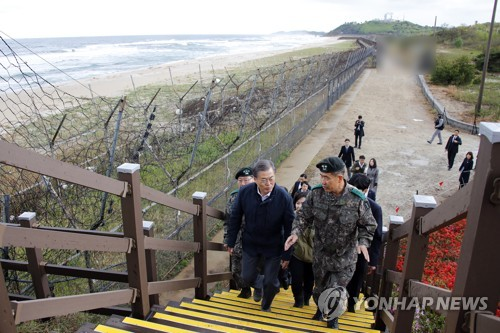 Moon inspects DMZ peace trail
