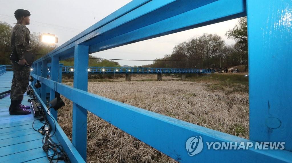 板門店にある「徒歩の橋」(資料写真)=(聯合ニュース)