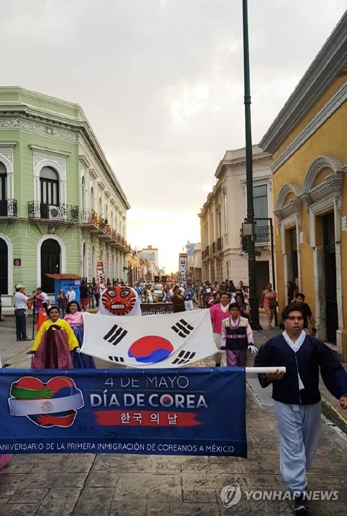 지난해 메리다 시에서 열린 '한국의 날' 제정 기념 거리행진