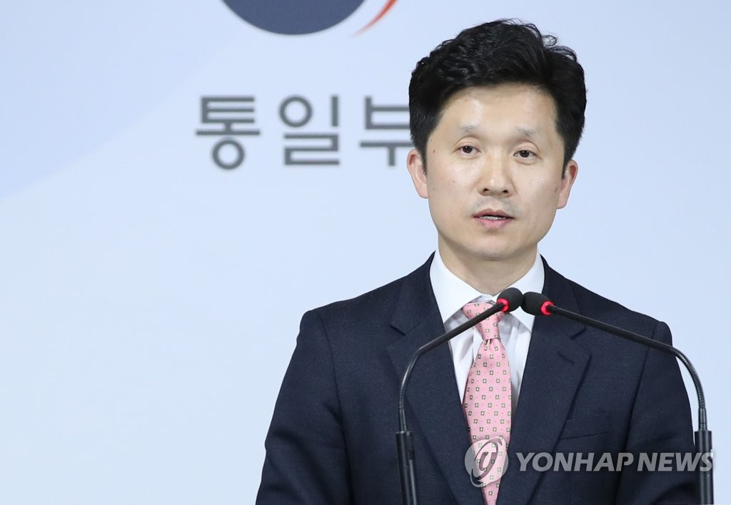 Unification ministry: N.K.'s food situation remains serious despite reports on rice prices - 1