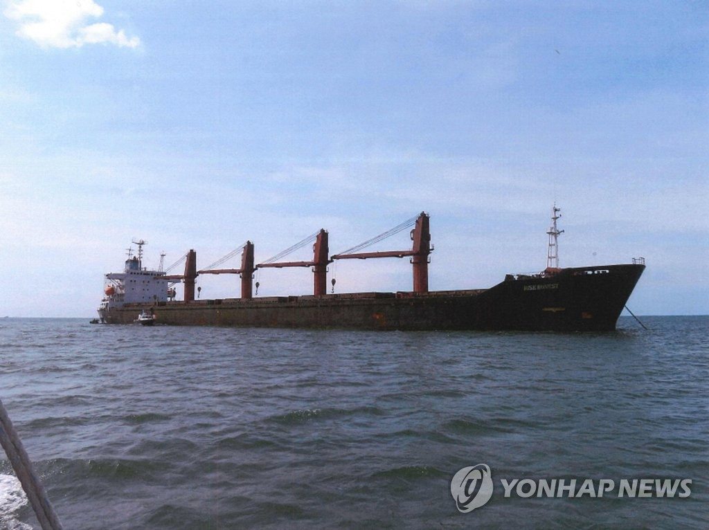 This photo, taken from the website of the U.S. Justice Department on May 8, 2019, shows the Wise Honest, a North Korean cargo ship allegedly used to export coal in violation of U.N. and U.S. sanctions. (Yonhap)