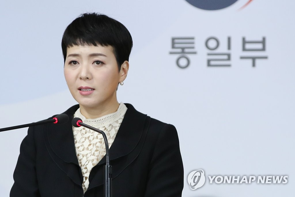 (LEAD) Seoul plans to sufficiently reflect public opinion in deciding on food aid to N. Korea - 1