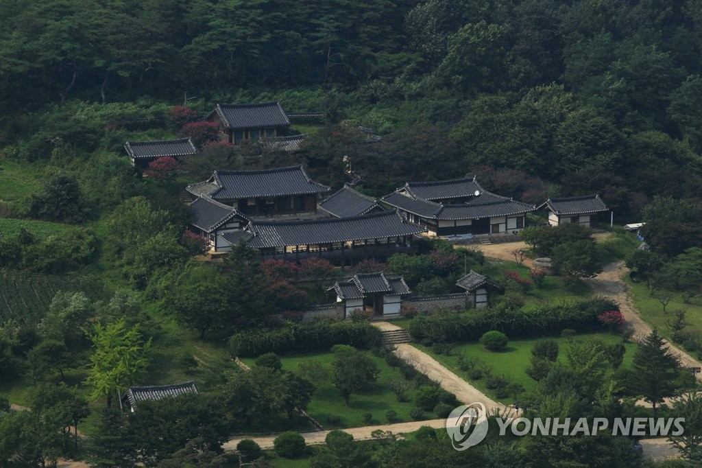 2nd LD) 9 Korean Confucian academies recommended for UNESCO