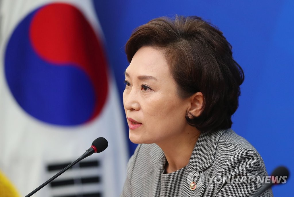 Land, Infrastructure and Transport Minister Kim Hyun-mee (Yonhap)
