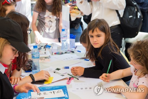 Bulgarian children write in Korean