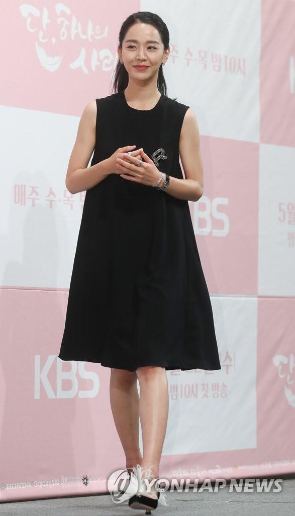 S  Korean actress Shin Hye-sun   Yonhap News Agency