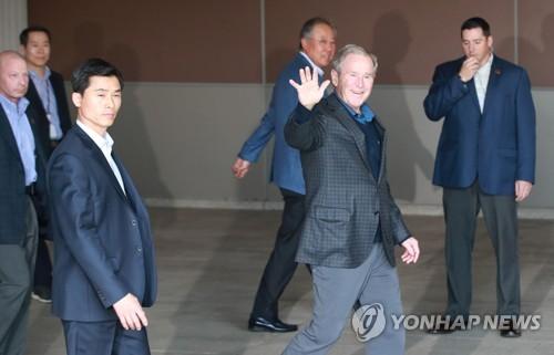 Bush in S  Korea for former President Roh's death