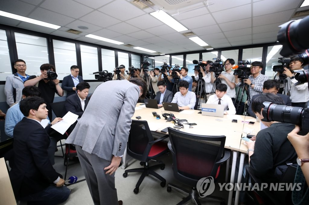 An official from Verygoodtour, the travel agency that handled the Hungary tour of the South Koreans who were killed and went missing in a cruise sinking in Budapest, bows in apology at a press briefing in Seoul on May 30, 2019. (Yonhap)
