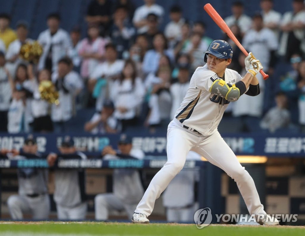 In this file photo from June 11, 2019, Park Min-woo of the NC Dinos stands in the batter's box against the Kiwoom Heroes in the bottom of the first inning of a Korea Baseball Organization regular season game at Changwon NC Park in Changwon, 400 kilometers southeast of Seoul. (Yonhap)