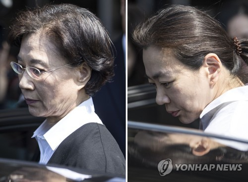 Widow and daughter of late Korean Air chief get suspended jail terms