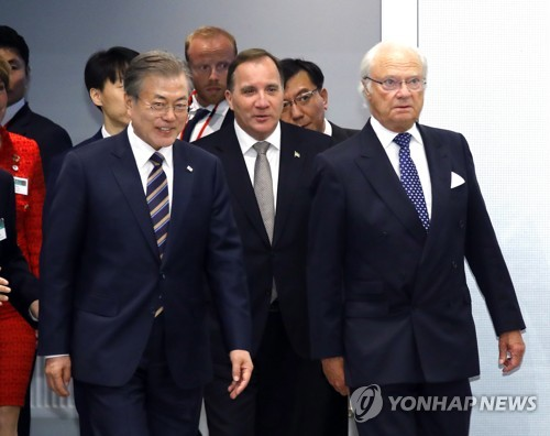 S. Korea-Sweden Business Summit