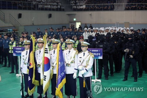 Police group for FINA championships