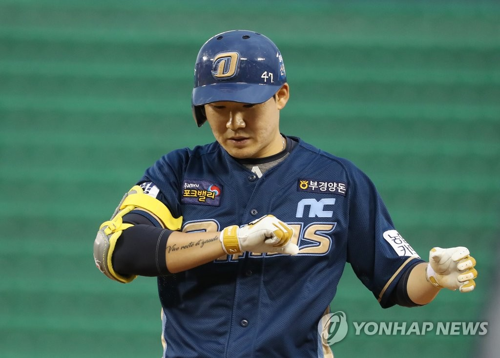 In this file photo from June 18, 2019, Park Min-woo of the NC Dinos celebrates a two-out single against the Doosan Bears in the top of the second inning of a Korea Baseball Organization regular season game at Jamsil Stadium in Seoul. (Yonhap)