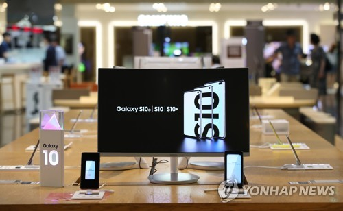 Samsung's Q4 smartphone share rises in Europe: data