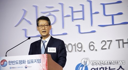 (Yonhap Forum) Peace forum offers chance to explore solution for Korean Peninsula issues: Yonhap CEO