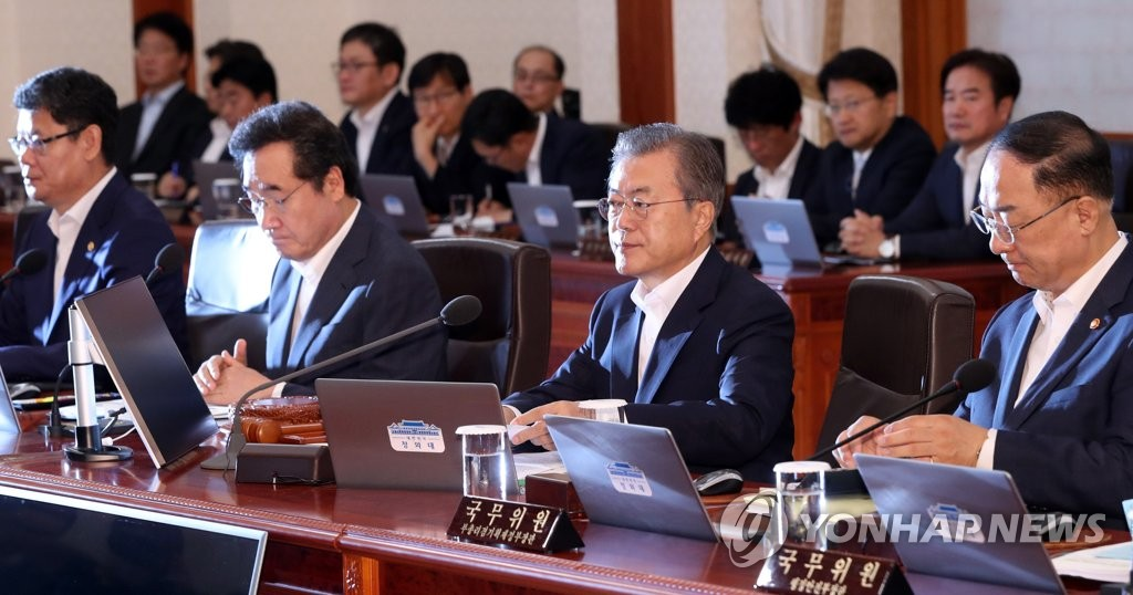 President Moon Jae-in (2nd from R) presides over a Cabinet meeting at Cheong Wa Dae in Seoul on July 2, 2019. (Yonhap)