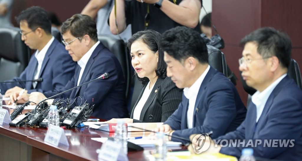 Trade Minister Yoo Myung-hee speaks at an interagency meeting on Japan's export control in this file photo taken on July 4, 2019. (Yonhap)