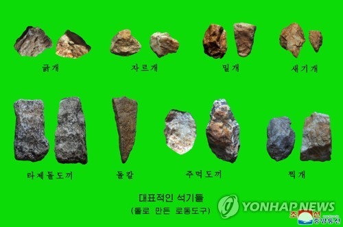 N.K. unearths old relics