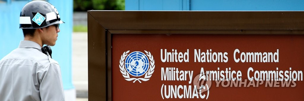This undated file photo shows a soldier standing guard in front of the office of the United Nations Command's (UNC) Military Armistice Commission at the inter-Korean truce village of Panmunjom. (Yonhap)