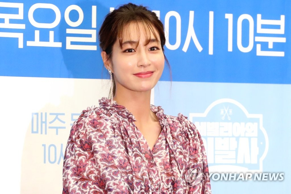 In this file photo, South Korean actress Lee Min-jung poses for a photo during a publicity event in Seoul on July 11, 2019. (Yonhap)