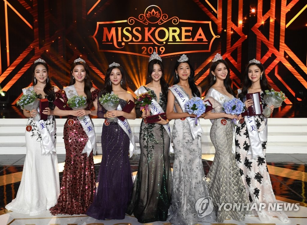 Miss Korea winners