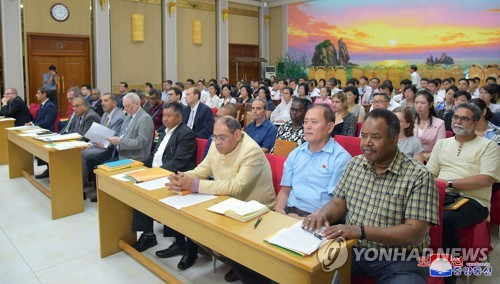 N.K. marks World Population Day