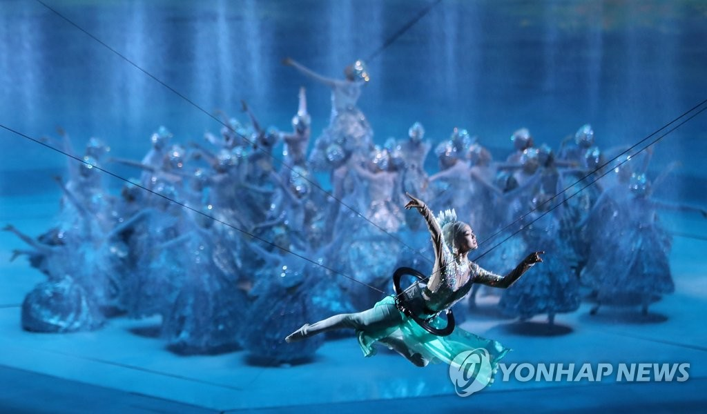 Performers take part in the opening ceremony of the 18th FINA World Championships at Universiade Gymnasium on Kwangju Women's University campus in Gwangju, 330 kilometers south of Seoul, on July 12, 2019. (Yonhap)