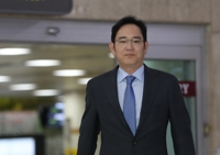 Fate of Samsung scion hinges on top court's verdict over corruption scandal