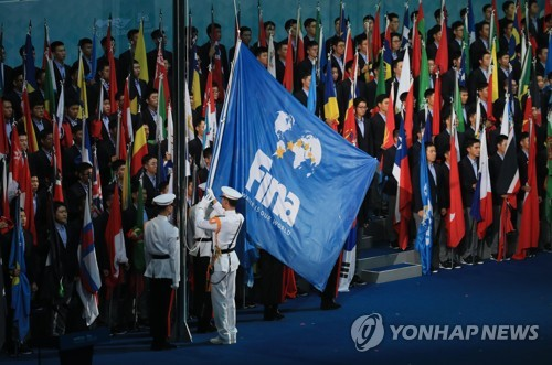 (Gwangju Swimming) Host barely avoids shutout as 1st FINA World Championships in S. Korea end