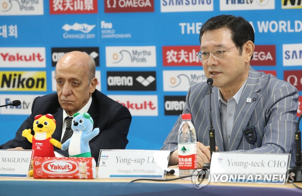 Chief organizer of FINA World Championships