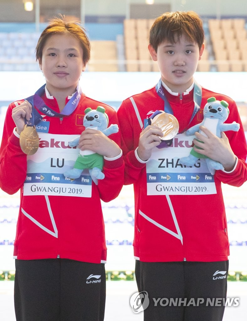 Diving gold medalists