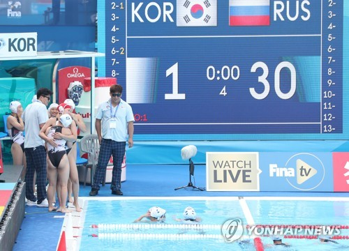 S. Korea loses to Russia in women's water polo