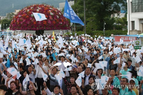 Gwangju citizens call for peace