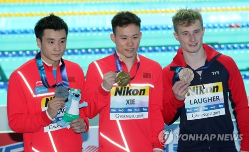 Men's 3m springboard medalists