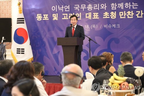 PM speaks to Koreans in Kyrgyzstan