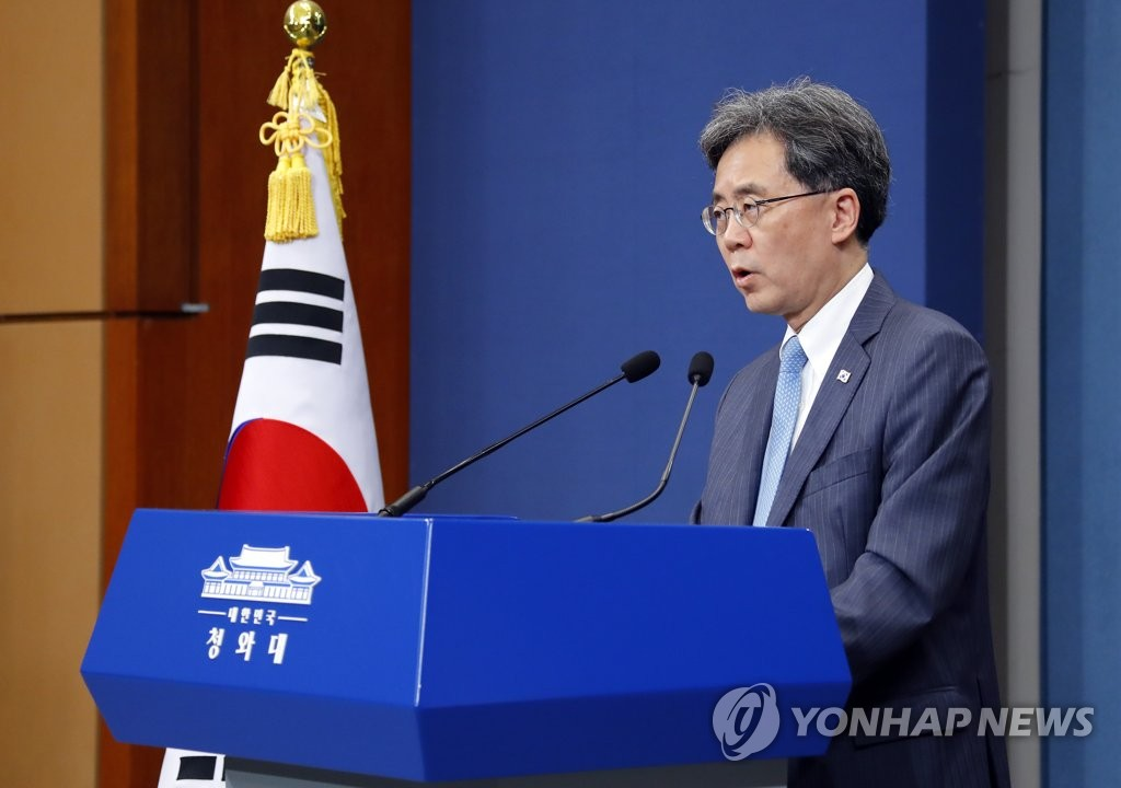 South Korea's deputy national security adviser, Kim Hyun-chong, issues a statement on Japan at Cheong Wa Dae in Seoul on July 19, 2019. (Yonhap)