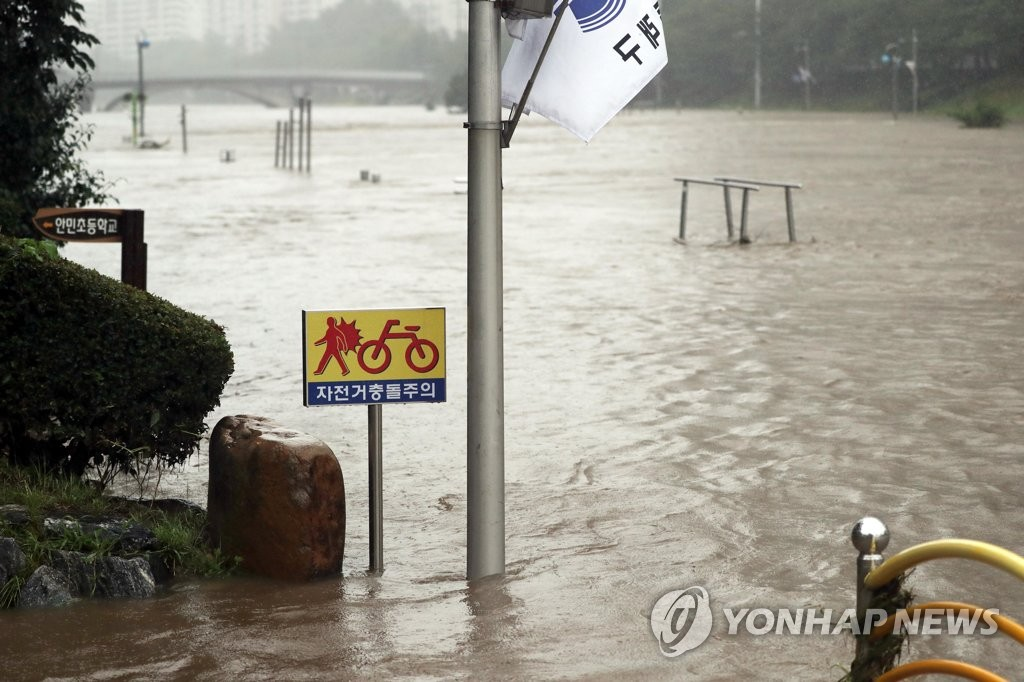 Bicycle path in Busan submerged after Typhoon Danas