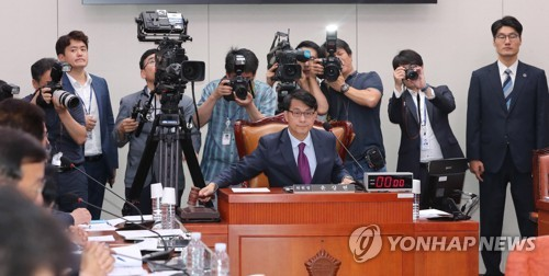 Resolution on S. Korea-Japan trade row